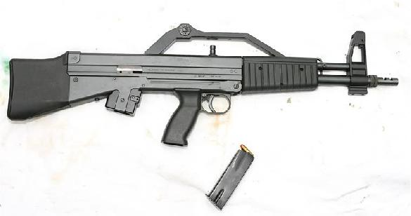 Algimec AGM1 9mm Carbine