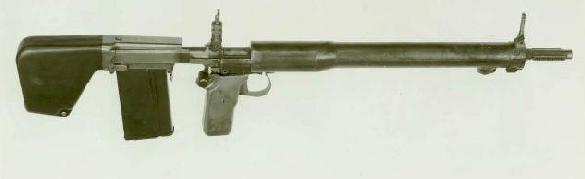 U.S. RIFLE GARAND T31 BULLPUP