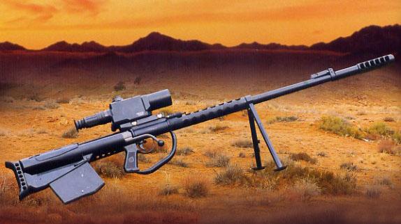 VM-2000 anti-matériel sniping rifle