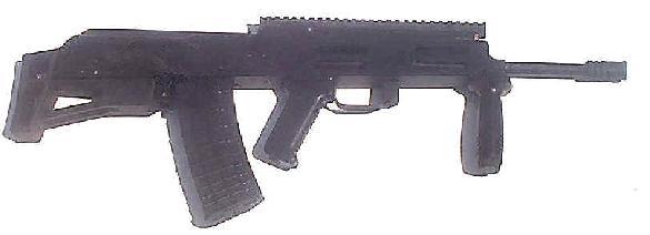 Vulcan M-47 Bull-Pup rifle