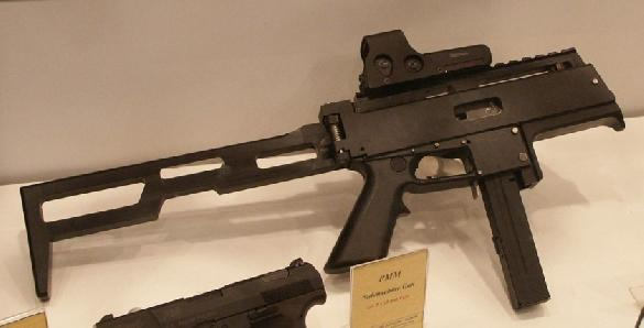 Prototype Polish SMG