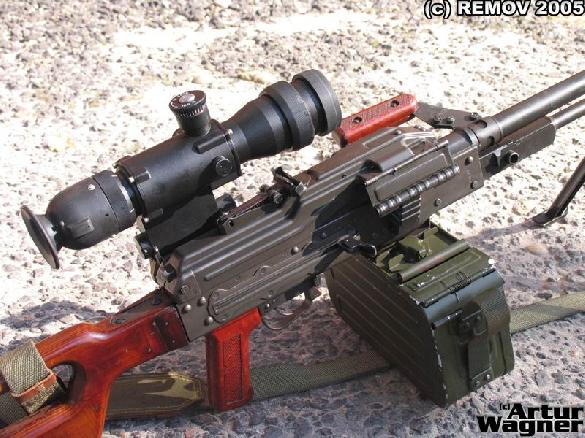 Polish manufactured 7.62mm PKMN General Purpose Machine Gun