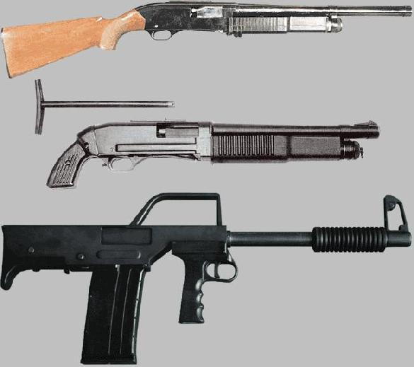 KS-23 Shotgun