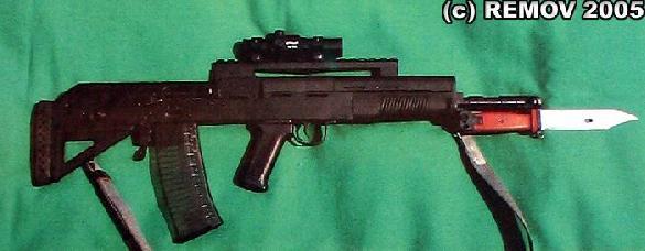 5.56mm kbk wz.2005 (Janatar-M)