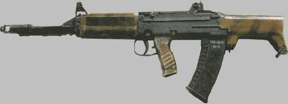 KBP/TsKIB-SOO TKb-O146 prototype Abakan assault rifle