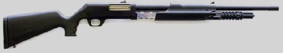 Saxonia Semi-Pump Shotgun