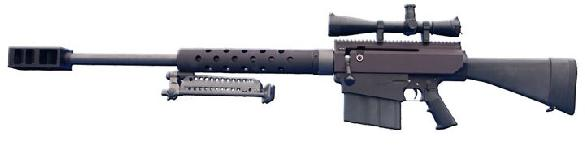 Model BA50: Bolt-Action-Repeater .50BMG Rifle