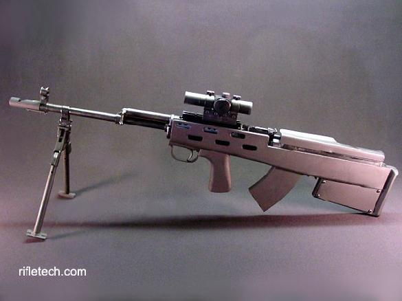 SKS Bullpup Rifle