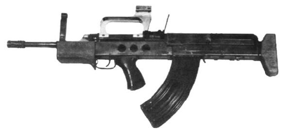 EZ-B prototype bullpup assault carbine