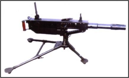 Floro 40mm High Velocity Single Shot Grenade Launcher