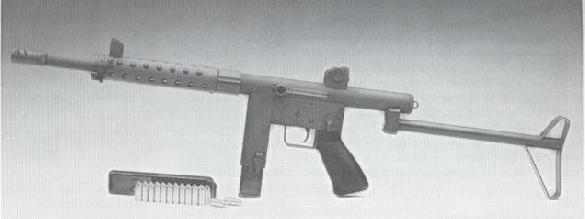 MK-9 Submachine Gun