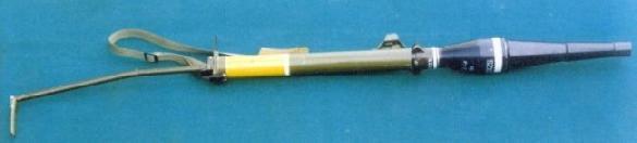 CFTE (Cenzin Foreign Trade Enterprise) RPG-76 KOMAR