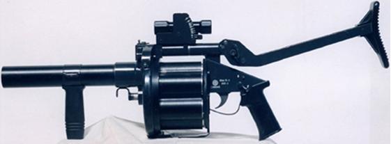 MKEK 40mm Tamburlu Bombaatar Revolver Grenade Launcher
