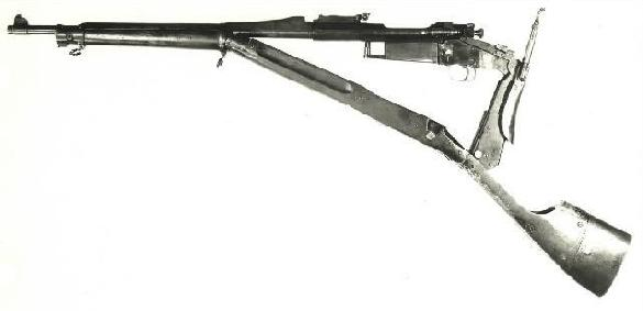 Springfield 1903 Trench Rifle