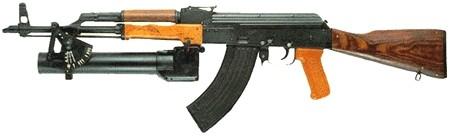 wz. 1974 Pallad Grenade Launcher