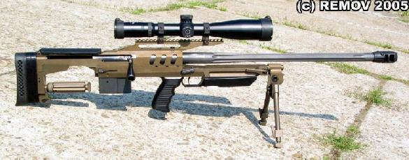 7.62mm Alex sniper rifle