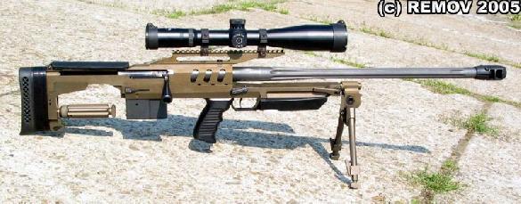 7.62mm Alex sniper rifle