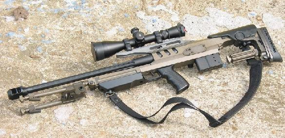 7.62mm Bor sniper rifle