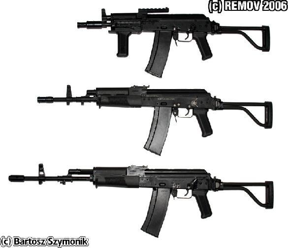 Beryl Comando assault rifle