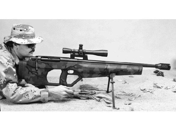 Harris Gunworks M-92 .50-BMG sniper rifle
