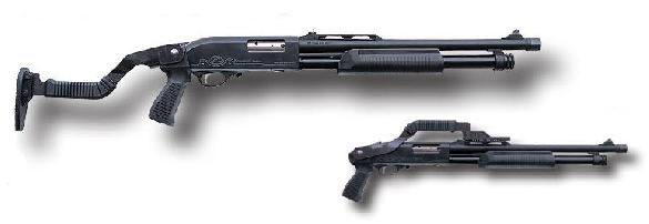Karatay Tactical Shotgun manufactured by AKKAR
