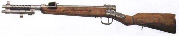 Type-100 Hyaku-shiki kikantanju
