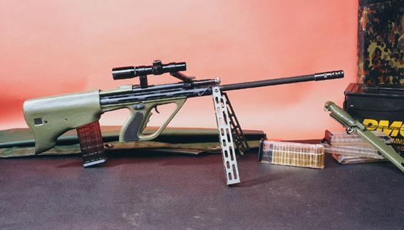 Austrian built Kepplinger custom modification of a Steyr Aug for sniper purposes.