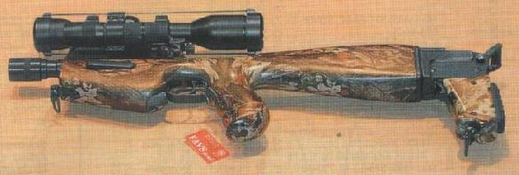 Stradivari-K hunting carbine