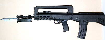 Croatian Assault Rifle Type VHS cal. 5,56mm
