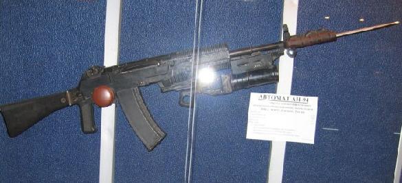 Abakan Rifle