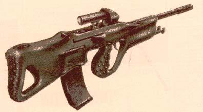 IMI M203 New Israeli Assault Weapon
